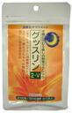 グッスリン 2-V(100 grain) So Quan supplement
