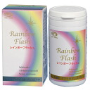 A supplement of rainbow flash bulb (180) stone lotus flower extract アフリカマンゴノキエキス! fs3gm