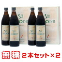 Mosque ex シーフコイダン (sugar-free type) 900ml×2 set x 2 sets
