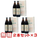 Mosque ex シーフコイダン (sugar-free type) 900ml×2 set x 3 sets