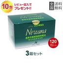 Niwana120_3ko