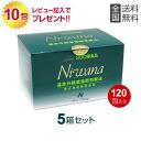 Niwana120_5ko