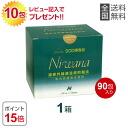 Niwana1ko_asu