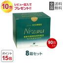 Niwana8ko_asu