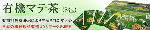 大麦若葉の青汁3包プレゼント