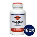 Amyloban