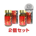 Lyophyllum decastes 90 capsules [set of 2]