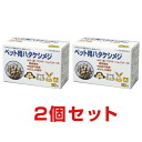 Hatake champignon (30 packs case) for pets