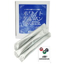 White German stick 30 capsule