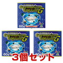Germanium capsules G