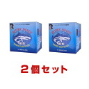 Better shark granule (two sets) shark cartilage supplement