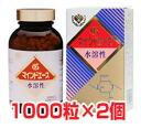 Maind10002ko