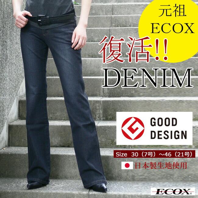 ウォッシュデニムコードポケットパンツ・ブーツカット