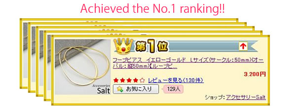 ranked in the number 1