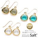 Color glass earrings K14GF ( or gold filled hook fs3gm