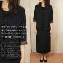 Summer black formal for summer layering wind over York blauslongtite skirt suit Japan-9180 + 8012