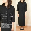 Summer black formal collar embroidery your blouselongtite skirt suit Japan-9180 + 8400