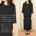 Product made in wearing clothes one over another-like overYork blouse long tight skirt suit Japan 9,180+8,770 in summer for black formal summer