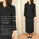 Product made in pleats sleeve blouse long tight skirt suit Japan 9,180+8,880 in summer for black formal summer