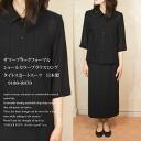 Made in Japan サマーブラックフォーマルショールカラーブラウスロングタイトスカートスーツ 9180 + 8970