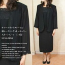 Summer black formal skirt race jacket regular skirt suits made in Japan 9230 + 7890