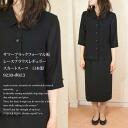 Summer black formal skirt race blouse regular skirt suits made in Japan 9230 + 8023