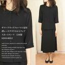 Summer black formal summer collar race braussemifrea skirt suit Japan-9240 + 8022