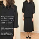 Product made in summer black formal shawl collar blouse semi-flared skirt suit Japan 9,240+8,970
