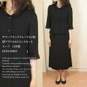Summer black formal 2 piece collar blouse A line skirt suit Japan-9240 + 8990