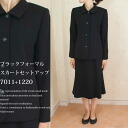 Tear off +7 piece of black formal shawl collar jacket; a semi-flared skirt