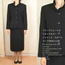 Black formal stand collar jacket + skirt 7,870+1,140