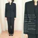 Black formal stand collar jacket + underwear