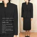 Black formal stand collar jacket + skirt 7,950+1,140