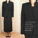 Black formal stand collar jacket + long tight skirt 7,950+1,160