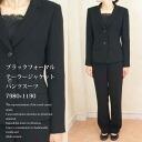 Black formal tailored collar jacket + underwear