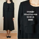 Mourning dress frill errand black formal one piece 113807 for maternity