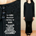 Mourning dress race errand tunic black formal trouser suit 116700