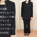 Black satin color lace black formal pants suit 116702