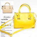 cachellie カシェリエ 2 way tote bag 2 colors