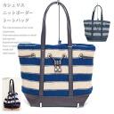 cachellie cache' Rie knit horizontal stripe tote bag
