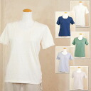 Product made in days D neck race short sleeves cut-and-sew Japan