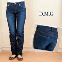 DMG Domingo 5 P tight straight denim 11-160C 28-2 colors