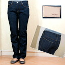 DMG Domingo 5 P tight straight denim 11-161C 29-8 colors