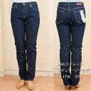 DMG Domingo stretch regular jeans 11-170 29-2 colors