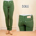 47 DMG Domingo sloppy slim underwear 13-667T Green
