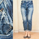 DMG Domingo 5 P terpawordfittservich denim 13-706B 27-3 colors