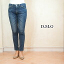 DMG Domingo Kinney fitting denim 13-746D 29 colors