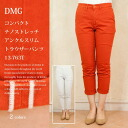 DMG compact Chino stretch ankle slim trouser underwear 13-763T