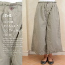 DMG Domingo length irregularity Chino long culottes underwear 13-798T