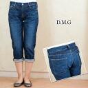 DMG Domingo 5 P stretchdenimcropped pants 15-316 A 28-3 colors